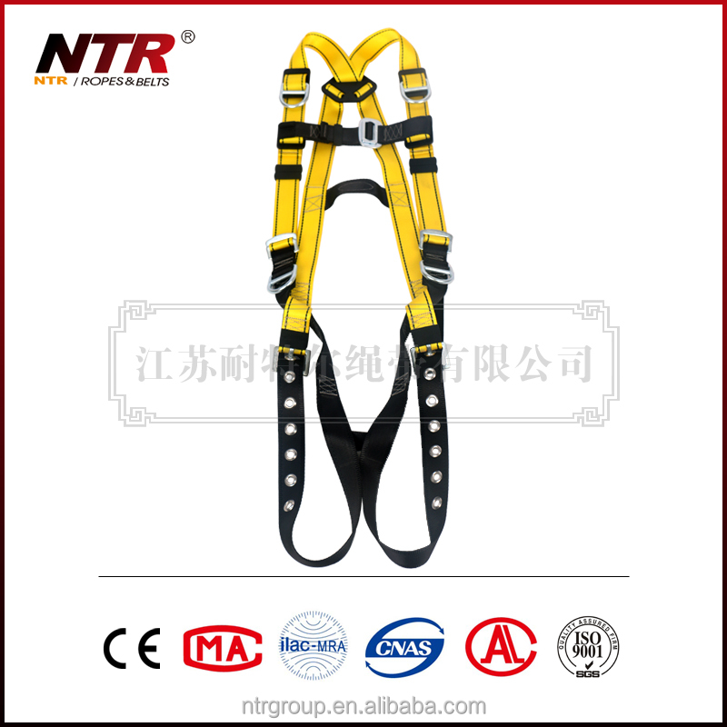 NTR retractable full body safety harness made in china