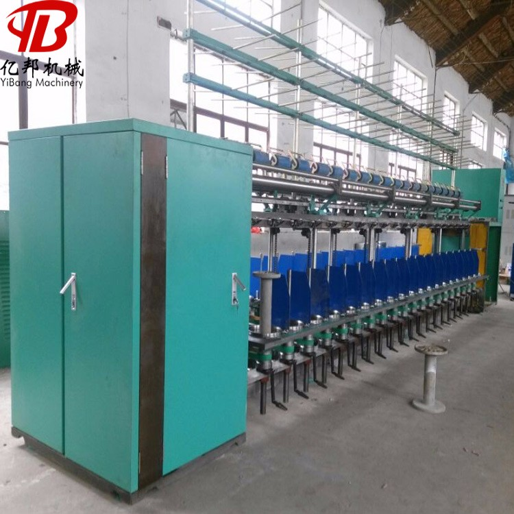 Hot Selling Double Twist Bunched Machine With Great Price