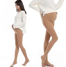 282653656 De gran panza y tamaño Super suave apoyo opaco maternidad embarazada ...