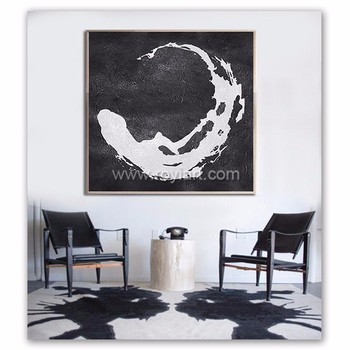 Modern Art Circle Minimalist Art Black White Abstract