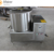 Automatic Fruit Vegetable Dewatering machine