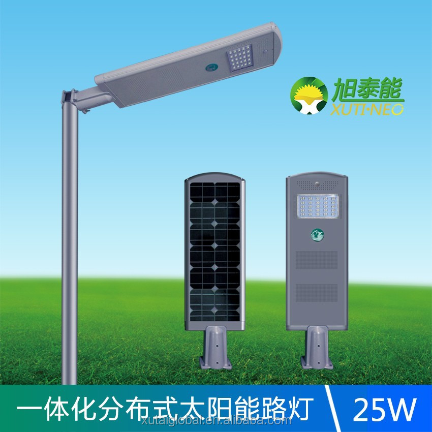 25w Newest style green <strong>energy</strong> all in one solar led street light price / integrated solar led street light