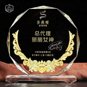 Pujiang High Quality Souvenir Crystal Corporate Awards