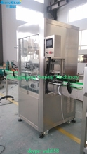 Automatic sleeve shrinking labeling machine for plastic or paper cup for yoghout juice