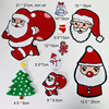 Chinese merry Christmas ornament gift set Christmas old man products