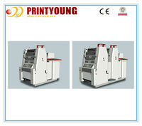 PRY-52 offset printing press equipment for sale