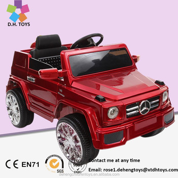 china new products kids 12v electric car kids ride on carfour wheel mini electric