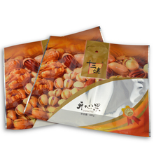 wholesale retail packaging heat seal foil bag packets