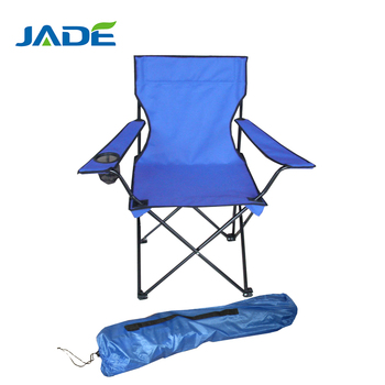 Portable Folding Beach Chair With Carry Bag Metal Garden Camping Lawn Whole On Taobao