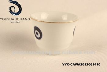 Porcelain Cawa Cup For Turkey