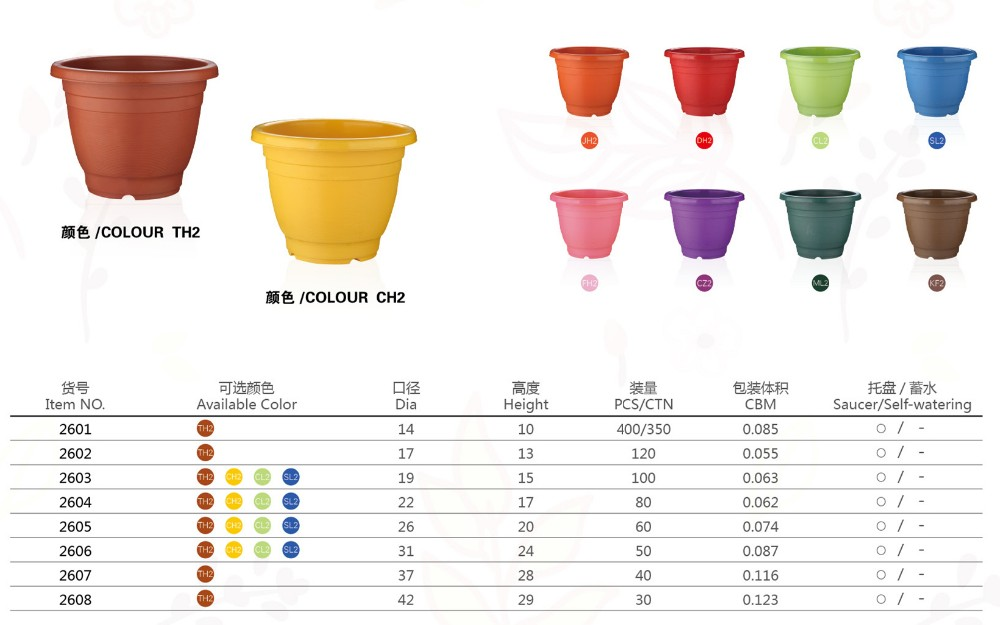 outdoor planters large flower pot flower bonsai terracotta clay pots
