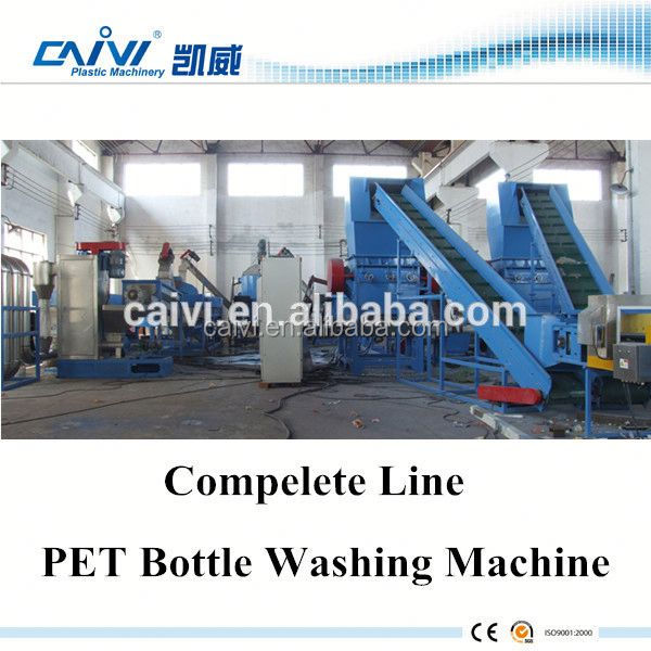 PET bottle flakes washing equipment/recycling machine for PET flakes washing