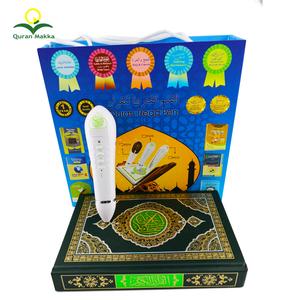 Factory OEM ODM Digital Quran Read Pen PQ16 Koran Pen Reader Islamic Quran Talking Reading Gift For Adults Kids Learning