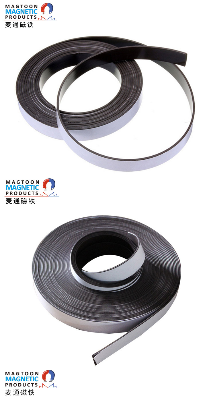 Manufacturers direct rubber strong magnetic strip, rubber soft magnetic strip