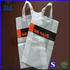 Merry Christmas!Factory good quality and cheap plastic christmas gift bag as customer's request