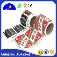 Made in China pharmaceutical bottle label, actavis prometh cough syrup label sticker