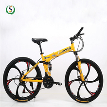 665fe5b49 fashion new style children s Variable-speed mountain bike new child bike