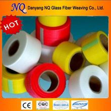hot quality 2017 stretch fabric tape wholesale