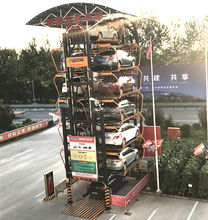 Rotary Automated Vertical Smart Car Stacking Parking Garage System