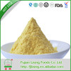 2015 hot selling high quality guava extract fruit powder