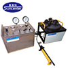 /product-detail/suncenter-dn15-dn250-max-400-bar-portable-safety-relief-valve-test-bench-60729832709.html