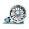 Guangzhou The movable post type axial flow fan