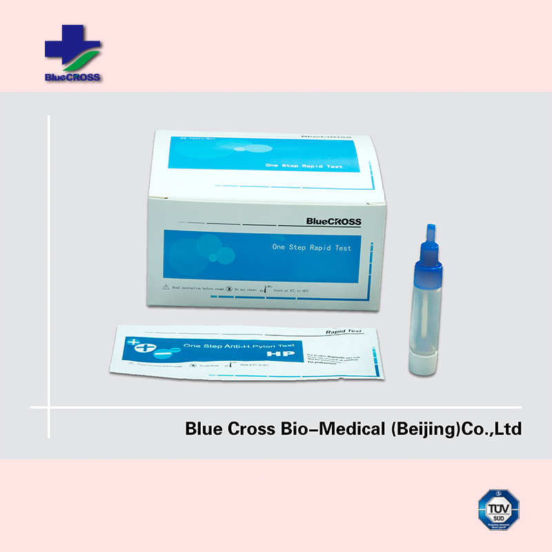 Medical Diagnostic H Pylori test strips With CE Certificate From 25 Years Professional Manufacturer
