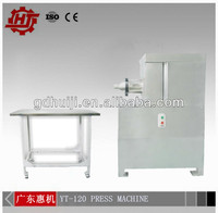 pharmaceutical machinery manufacturer/rotary tablet press