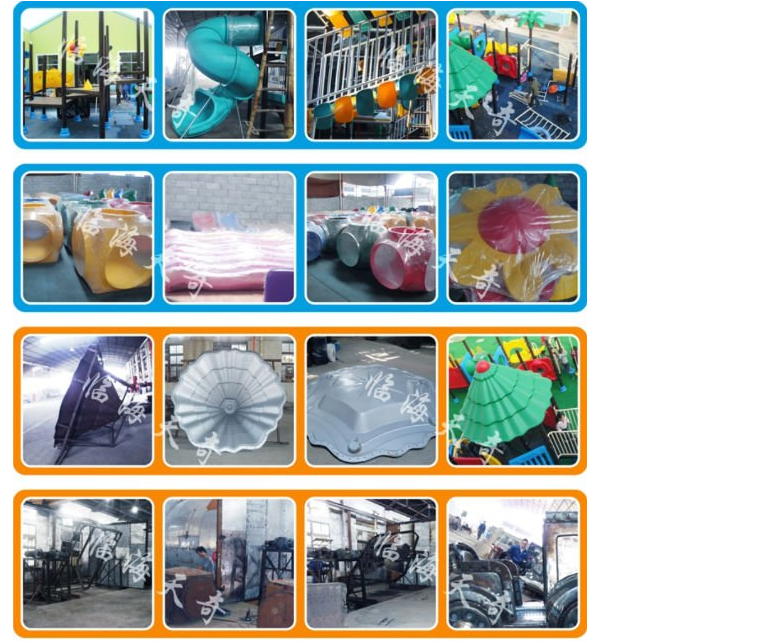 Plastic Playground Material and Outdoor Playground Type plastic slide and swing set