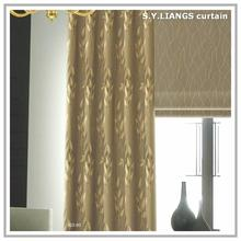 Taiwan fabric supplier S.Y.LIANGS, day and night polyester curtain, thread curtain