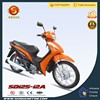 China Supplier 120CC Cub Motorcycle for Sale HONGBAO SD125-12A