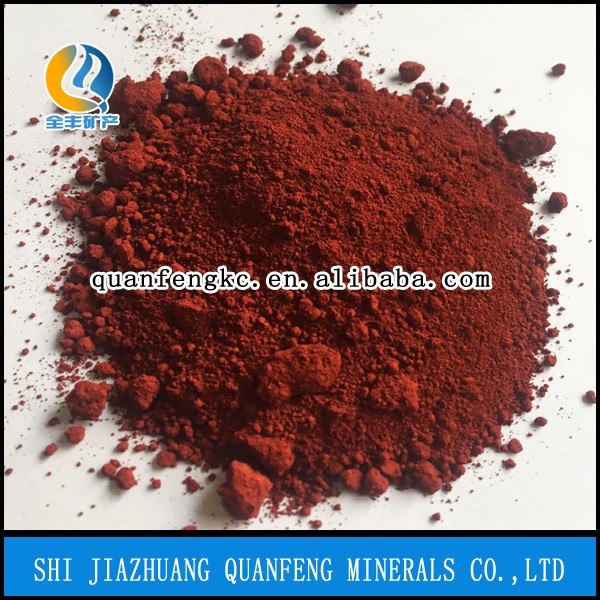 Iron Oxide Pigments Red H110 96% Fe2o3 For Roof Tiles - Buy Iron Oxide  Pigment For Painting,Inks Pigments,Red Pigments 130s Product on Alibaba com