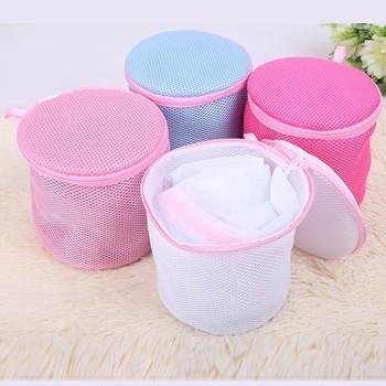 J082 Foldable Mesh Bra Laundry Bag For Washing Machine