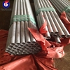 High quality Grade 316ti stainless seamless tube