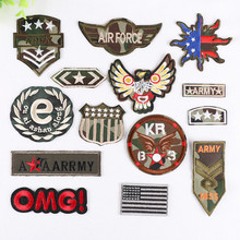개인 logo custom design neat 자 수 patches
