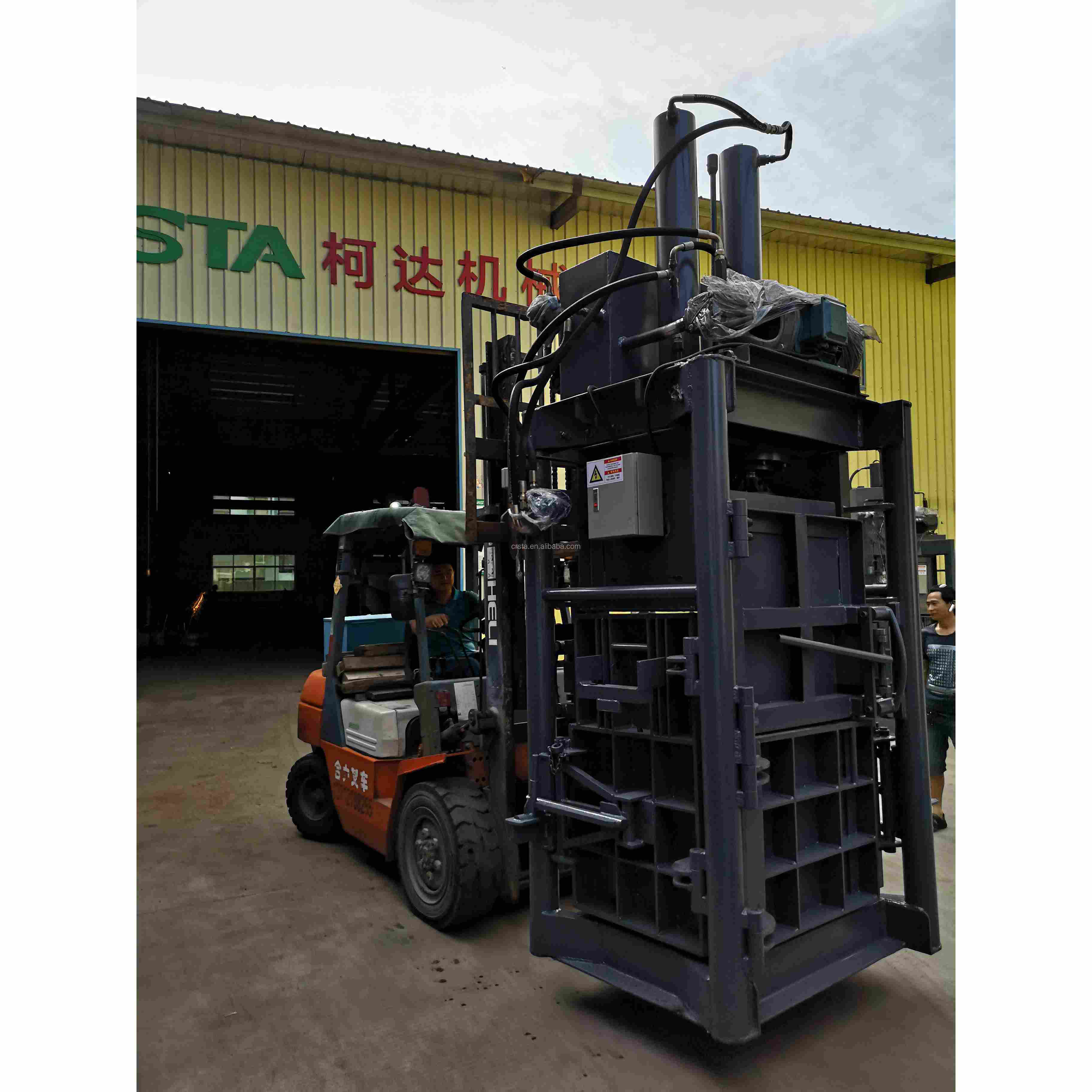 2019 High Efficiency Hydraulic cotton baling machine /Press baling machine