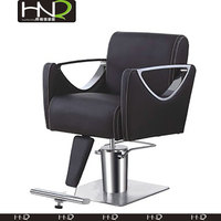 Koken beauty barber chair for HNQ-BX-2130R
