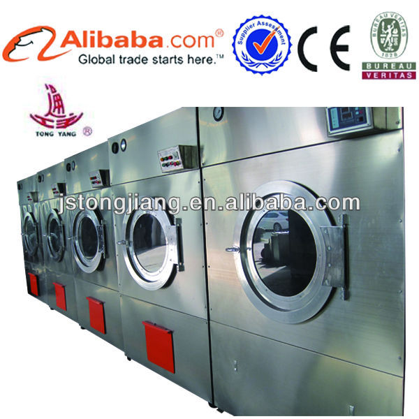 wholesale used commercial laundry equipmennt hotel cleaning equipment