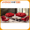 Latest Design Corner Modern 100% Top Grain Leather Sofa Set 3 2 1 Seat