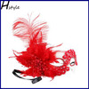 Party Fantasy Halloween Masquerade Factory Supply Fancy Dress Eye Pearl Ostrich Feather Mask MJA287-291