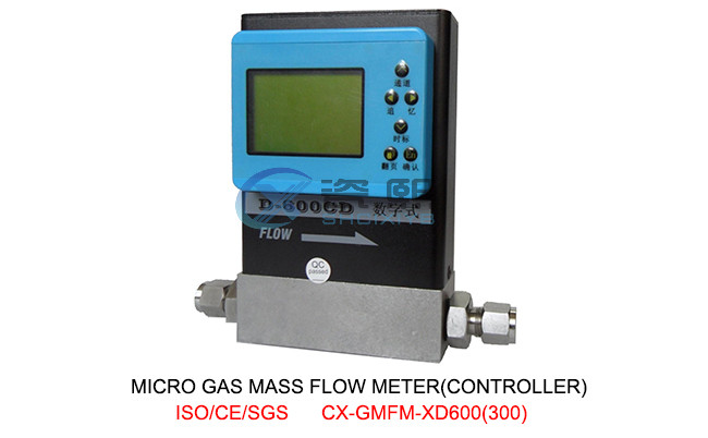 Low Gas Prices >> How To Order The Unbelievable Prices Gas Mass Flow Meter ...