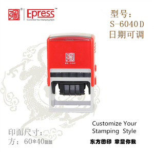 Plastic Self-Ink Stamp Date Time Stamp Machine/Automatic Dater Self-inking Stamps