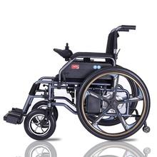 Boyama Tekerlekli Tanıtım Promosyon Boyama Tekerlekli Online