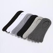 5 пар/лот, летние мужские носки с пятью пальцами, хлопковые модные носки, невидимые, Нескользящие, дышащие, нескользящие носки-башмачки для ж...()