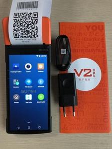 Sunmi V2 Pro-Sunmi V2 Pro Manufacturers, Suppliers and