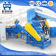 waste plastic recycling pp/pe film recycling/crushing/washing line