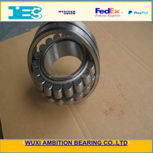 China Spherical Roller Bearing Nsk, China Spherical Roller Bearing