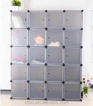 Delicieux DIY Shelf Cabinets Childrens Storage Toy Storage Ideas Cube Storage System  (FH AL0069
