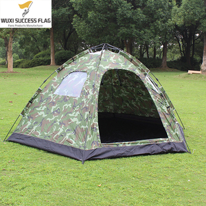 Pop up Beach Tent Portable foldable Outing Hiking Travel Camping Shelter