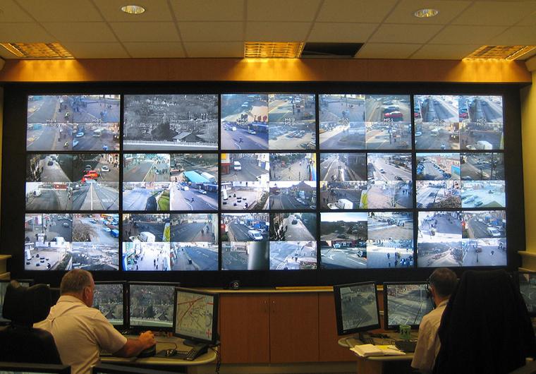 CCTV Monitor Room